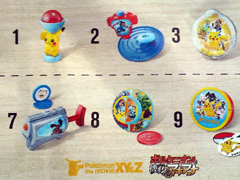マック ハッピーセット 次回7月~8月はポケモン~6種類のおもちゃ先行